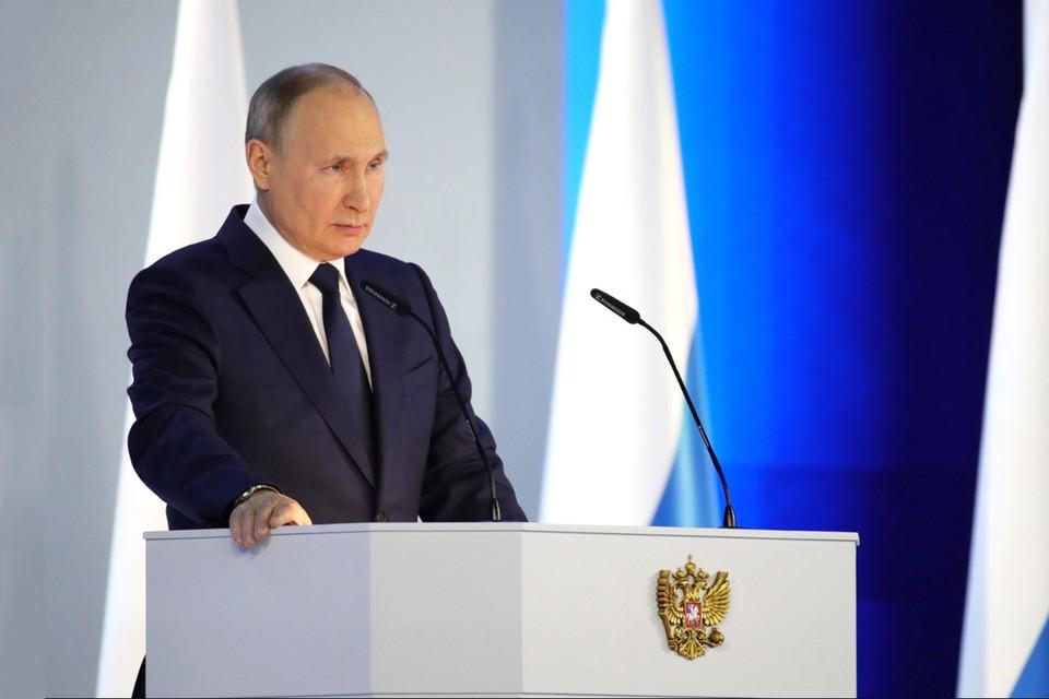 Президент обратился с Посланием к Федеральному Собранию. Фото: www.kremlin.ru