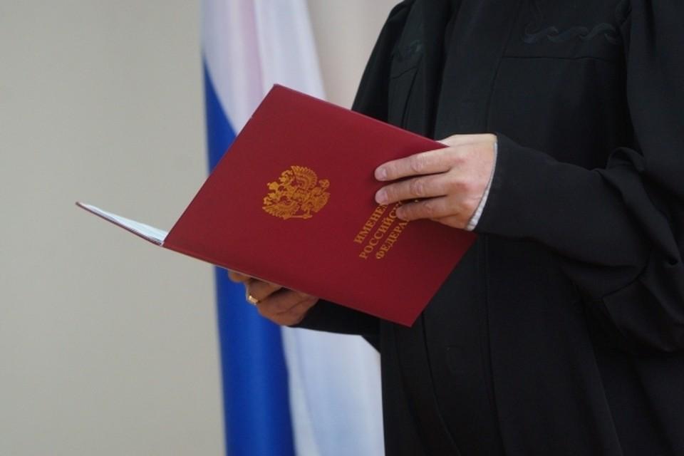 Суд признал иполицейских виновными в мошенничестве