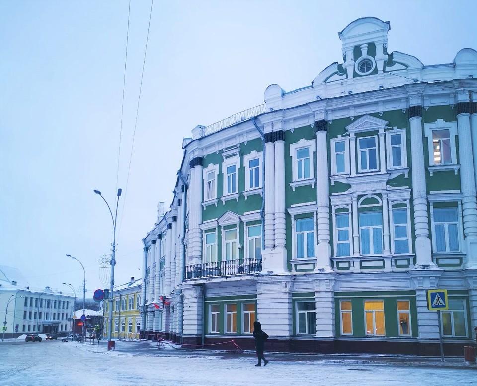 Администрация города. Фото со страницы мэра