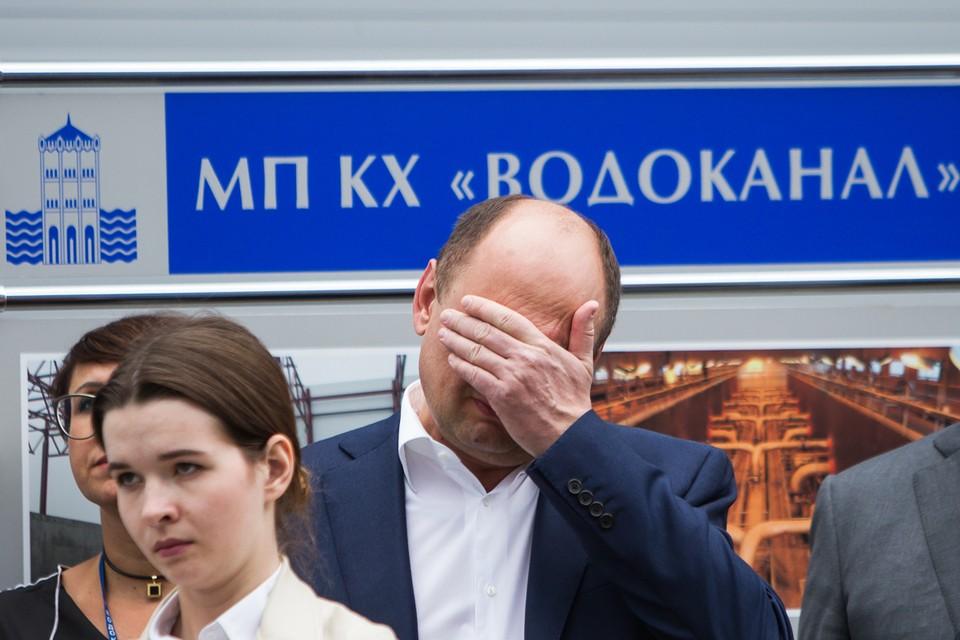 """На бывшего директора """"Водоканала"""" в 2018 году завели уголовное дело."""
