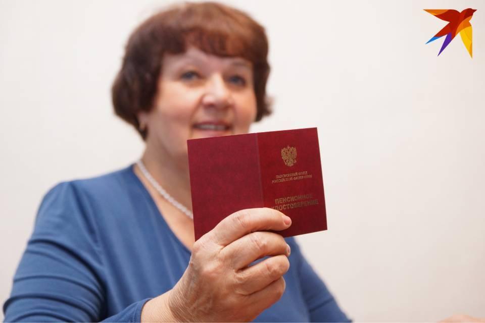 В отделении Пенсионного фонда по Мурманской области рассказали, как будут выплачиваться пенсии в мае 2021 года.