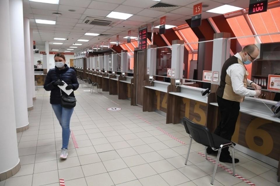 МФЦ Челябинска 4-7 мая будут работать с 9 до 14 часов.