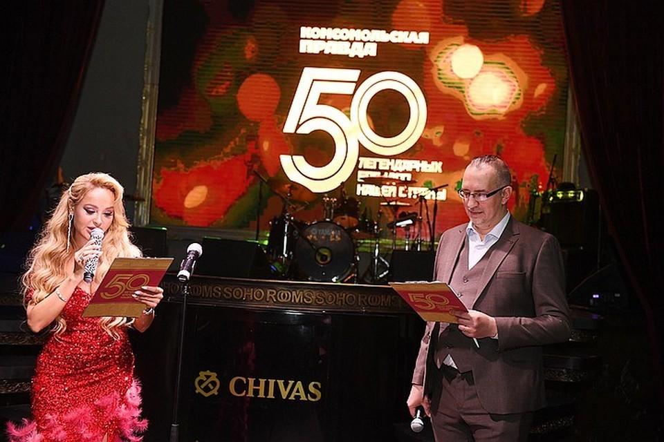 Проект «50 легендарных брендов» появился в преддверии 95-летнего юбилея «Комсомольской правды»