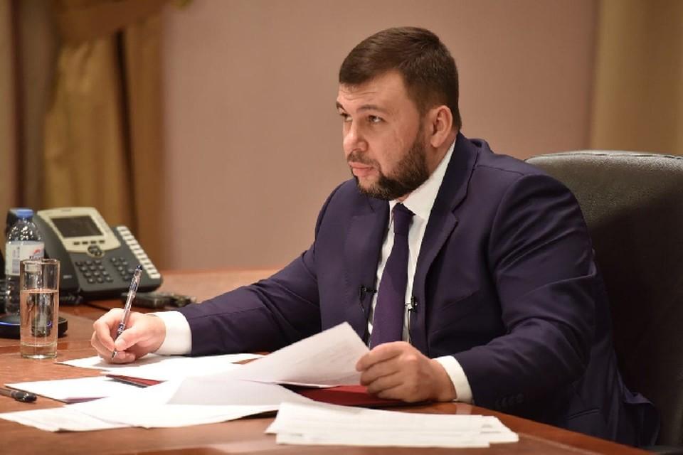Указ вступил в силу в день опубликования - 28 апреля 2021 года. Фото: сайт Главы ДНР