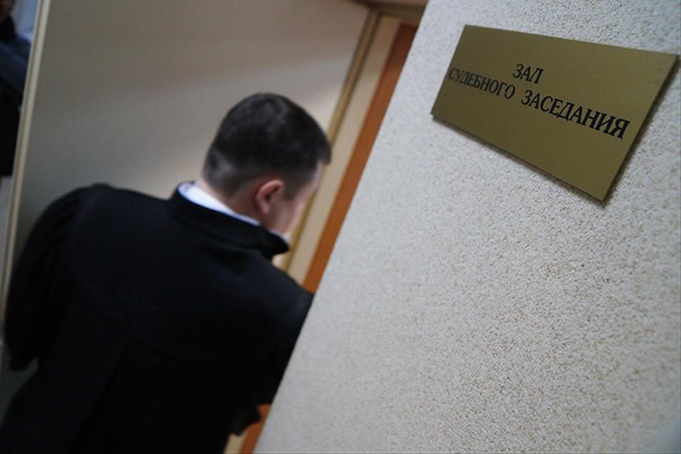 В Брянске передали в суд уголовное дело о съеденном в суде протоколе.