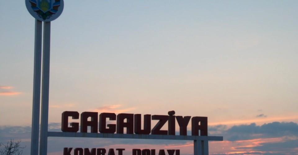 Что ждет Гагаузию после досрочных парламентских выборов?