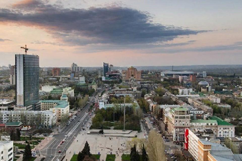 Уже днем небо столицы Республики покроют облака. Фото: сайт администрации города Донецка