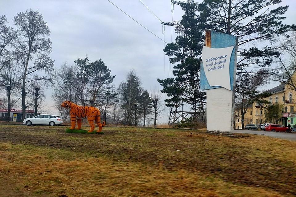 Погода 30 апреля: в Хабаровске будет тепло до +15 градусов