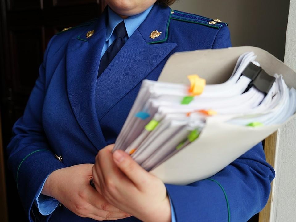 Еще 12 чиновников привлечены к строгой административной ответственности