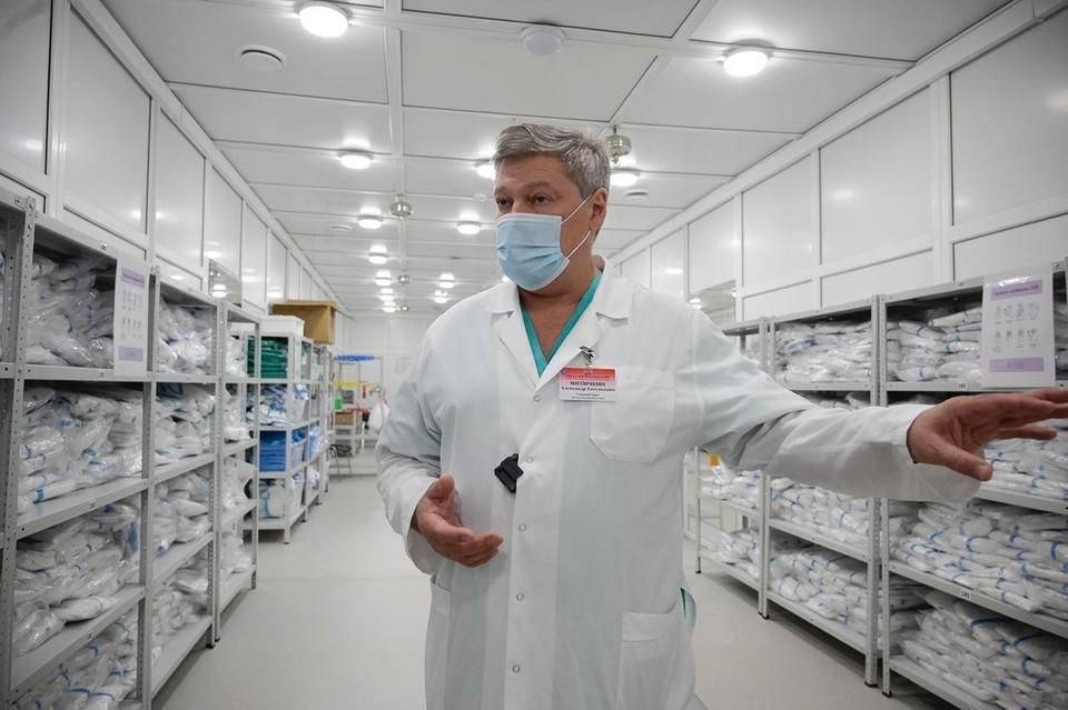 Александр Митичкин, бывший главный врач больницы им. Ф.И. Иноземцева. Фото: пресс-служба больницы больницы им. Ф.И. Иноземцева.