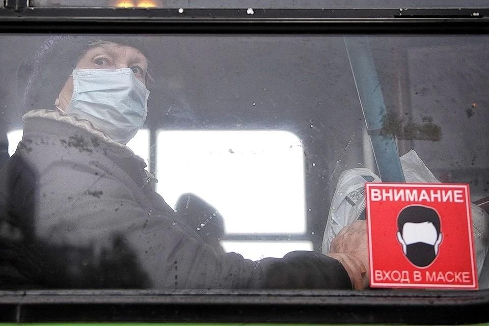 В ДНР продолжают фиксировать прирост больных COVID-19