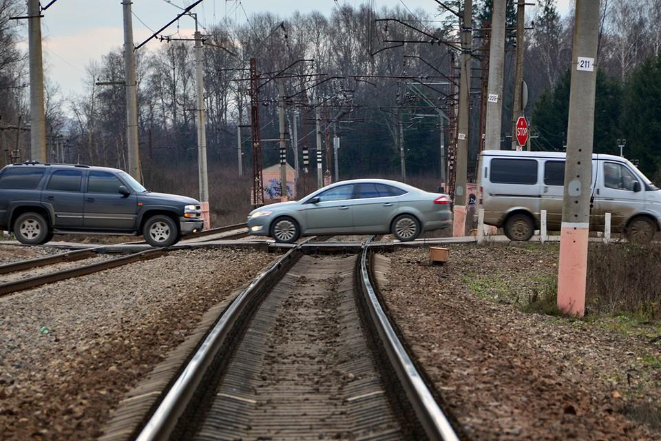 Эксперт считает, что причина аварий - не только беспечность водителей, но и нехватка оборудованных переездов