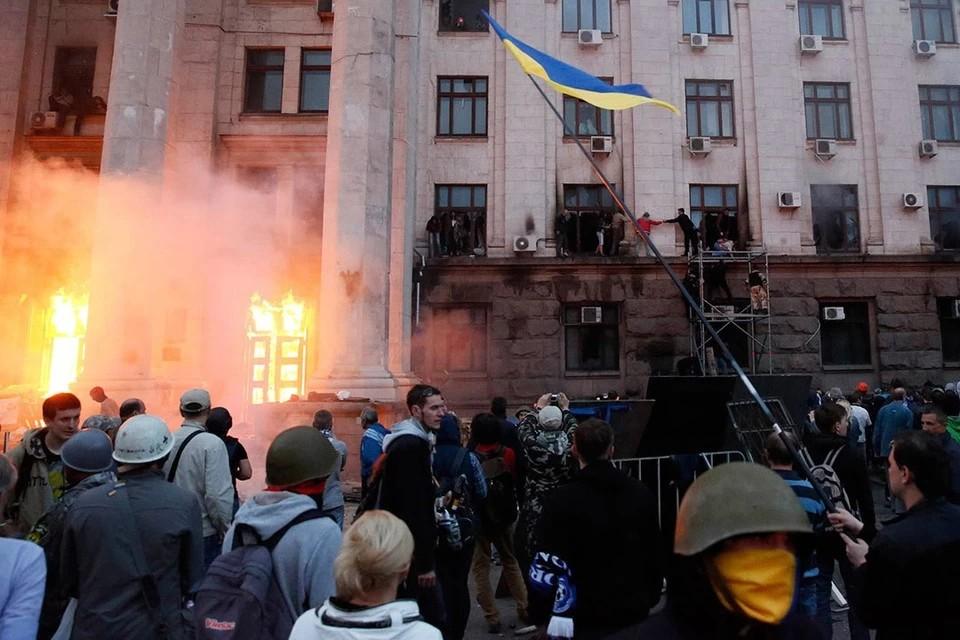На Украине потребовали признать трагедию в Одессе тяжелейшим преступлением в истории страны