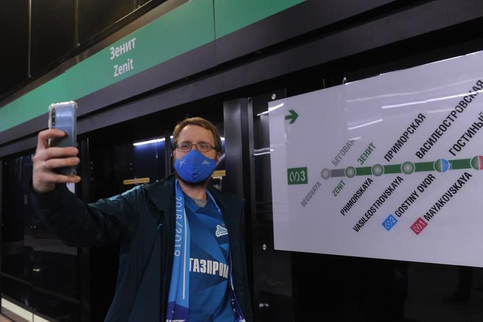Станцию «Зенит» запустили всего на один день, специально под игру «сине-бело-голубых» с московским «Локомотивом».