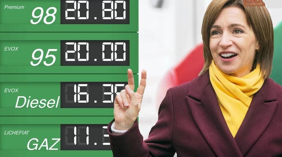В подарок на Пасху - рост цен на бензин. Фото: cenzura.md