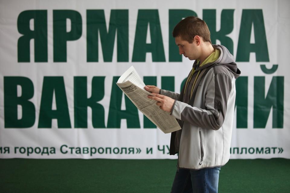 Аналитики составили рейтинг необычных вакансий с зарплатой от 100 тысяч рублей