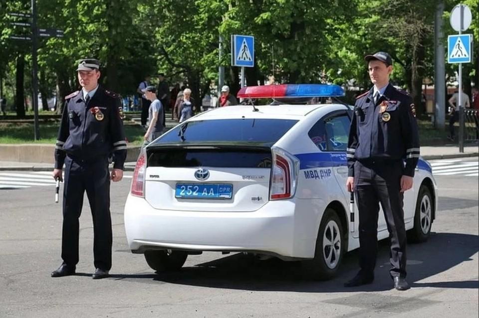 5 мая в центральной части Донецка временно ограничат движение транспорта. Фото: МВД ДНР