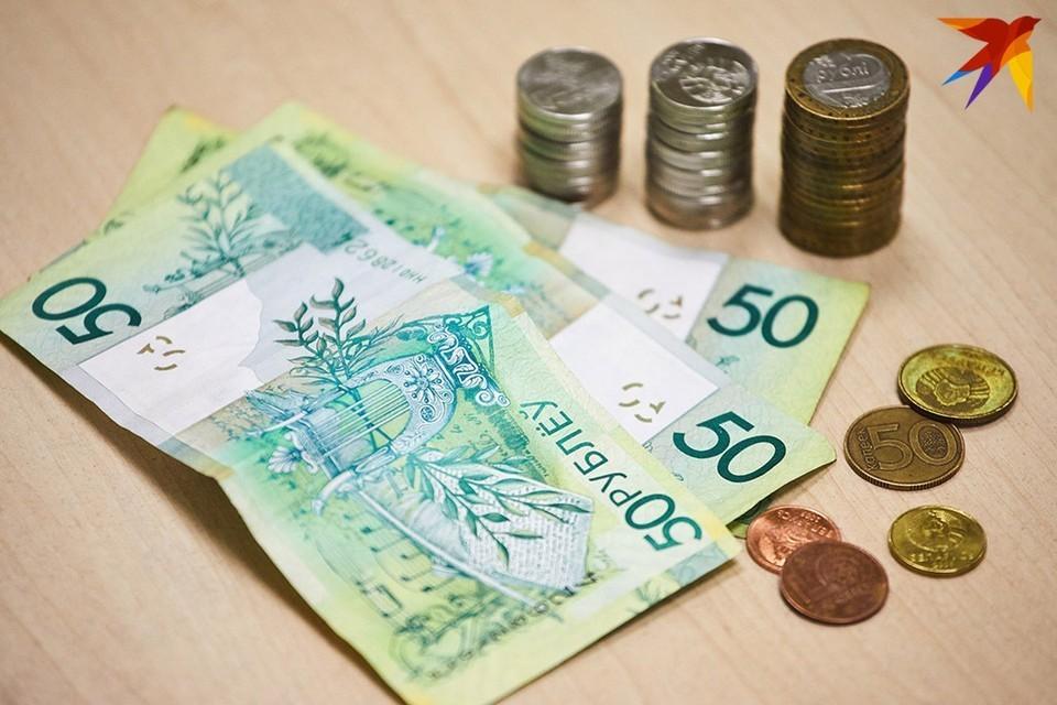 В марте средняя зарплата существенно выросла