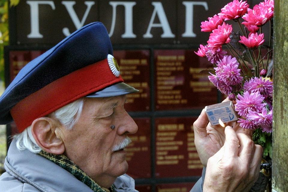В России каждый год отмечают День памяти жертв политических репрессий. Фото: Валерия Матыцина (ИТАР-ТАСС)