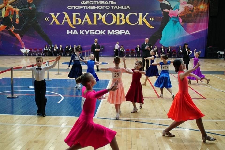 Турнир по спортивным танцам на Кубок мэра прошел в Хабаровске
