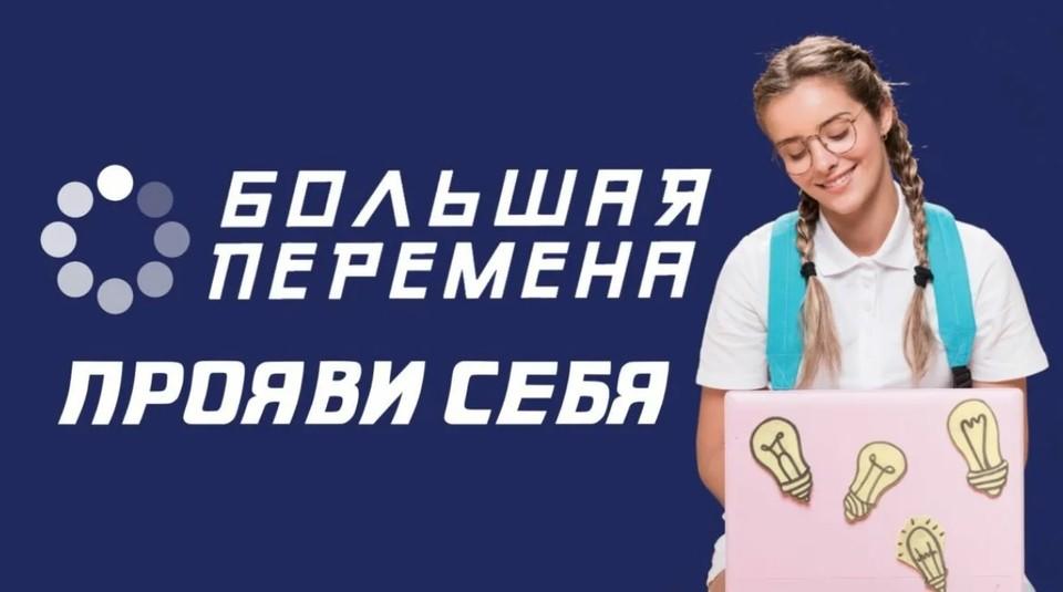 Конкурс проходит по всей России