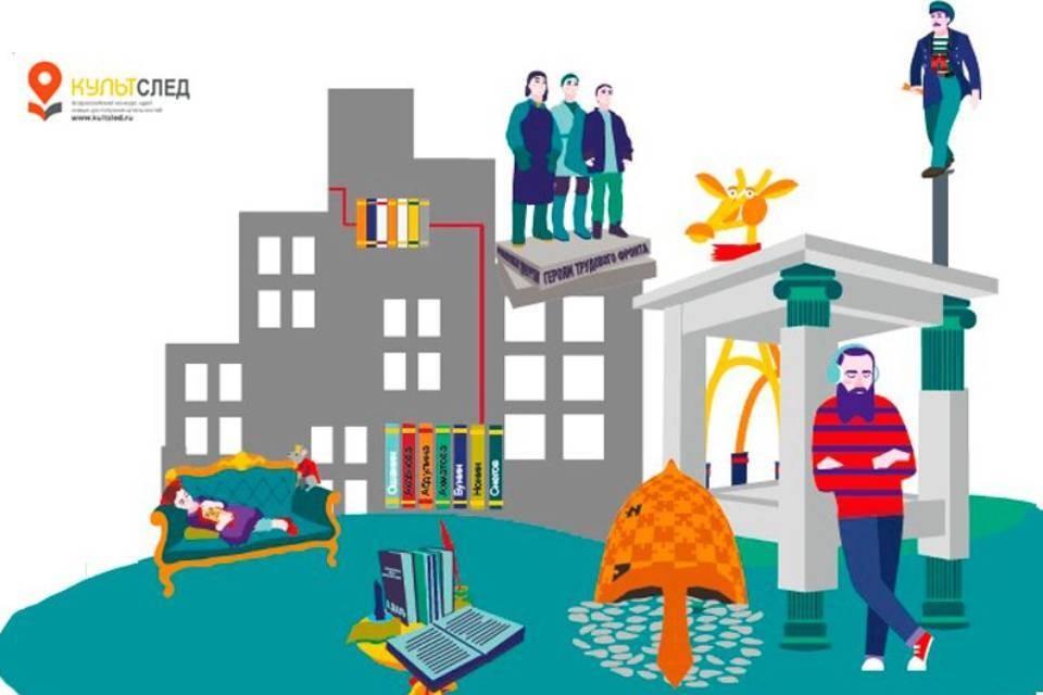 Три арт-объекта из Мурманской области вошли в шорт-лист конкурсе «Культурный след». Фото: Культслед
