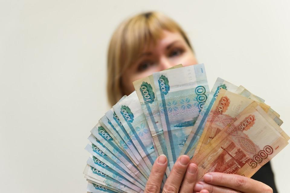 За четыре года банкирши заработали на комиссии 33,5 миллиона рублей.