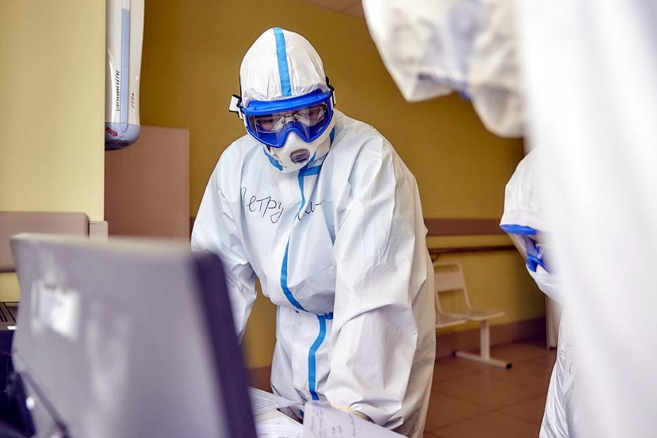 В регионе выявлено еще 67 новых случая заражения коронавирусом. Фото: ПТО