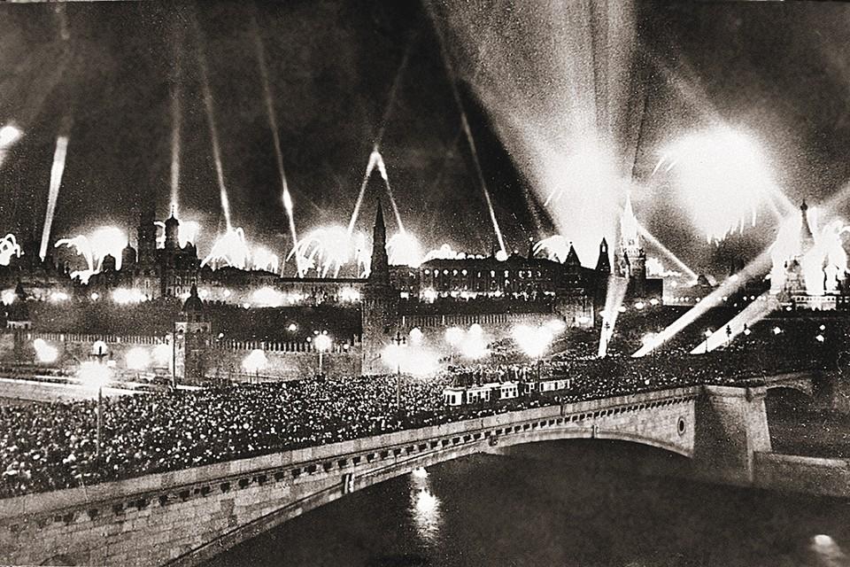 Тот самый победный салют 9 мая 1945 года: 30 мирных залпов из тысячи орудий. Фото: Александр УСТИНОВ/РИА Новости