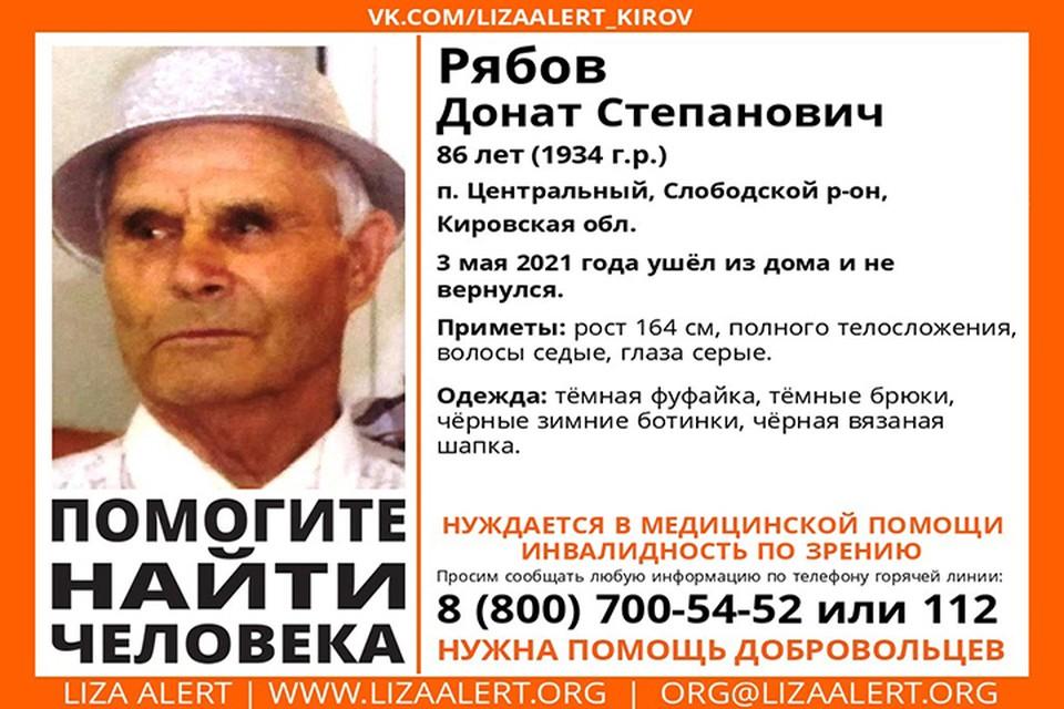 Для поиска пропавшего требуются водители и пешие добровольцы. Фото: vk.com/lizaalert_kirov