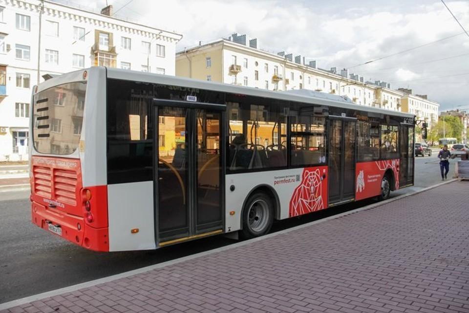 В Перми с 15 мая до 5.00 17 мая будет временно закрыт сквозной проезд по улице Пушкина.