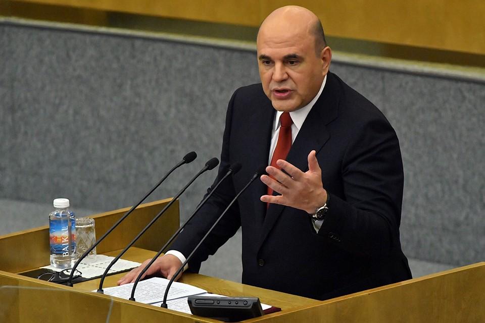 Премьер-министр РФ Михаил Мишустин представил ежегодный отчет о деятельности правительства на пленарном заседании Госдумы
