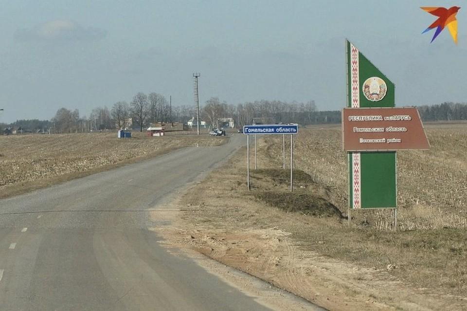 Налог за выезд за границу вводят в Гродненской и Гомельской областях