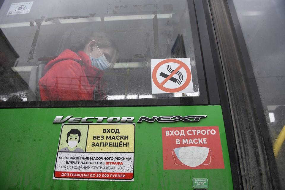 Автобус №4а свяжет ГПЗ-10 и улицу Профсоюзную