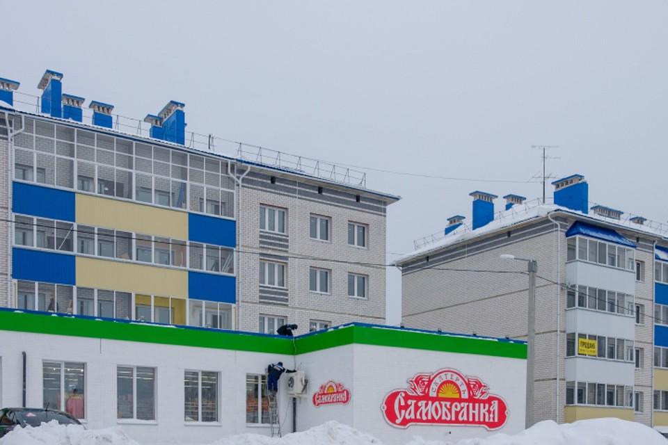 В Кирове существует пять магазинов и аптечных пунктов этой сети. Фото: vk.com/samobranka_kirov