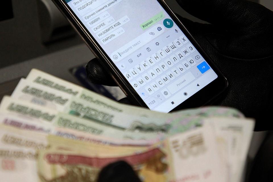 Жительница Тайшета перевела 608 тысяч рублей на «безопасный счет» мошенников
