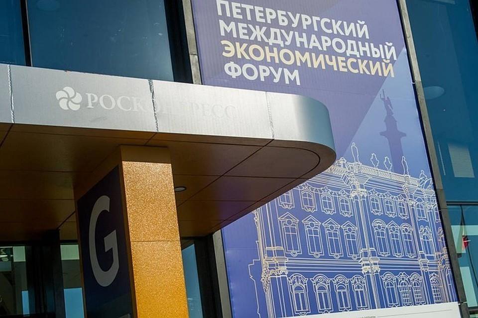 Иркутская область презентует проекты развития на выставке в рамках ПМЭФ