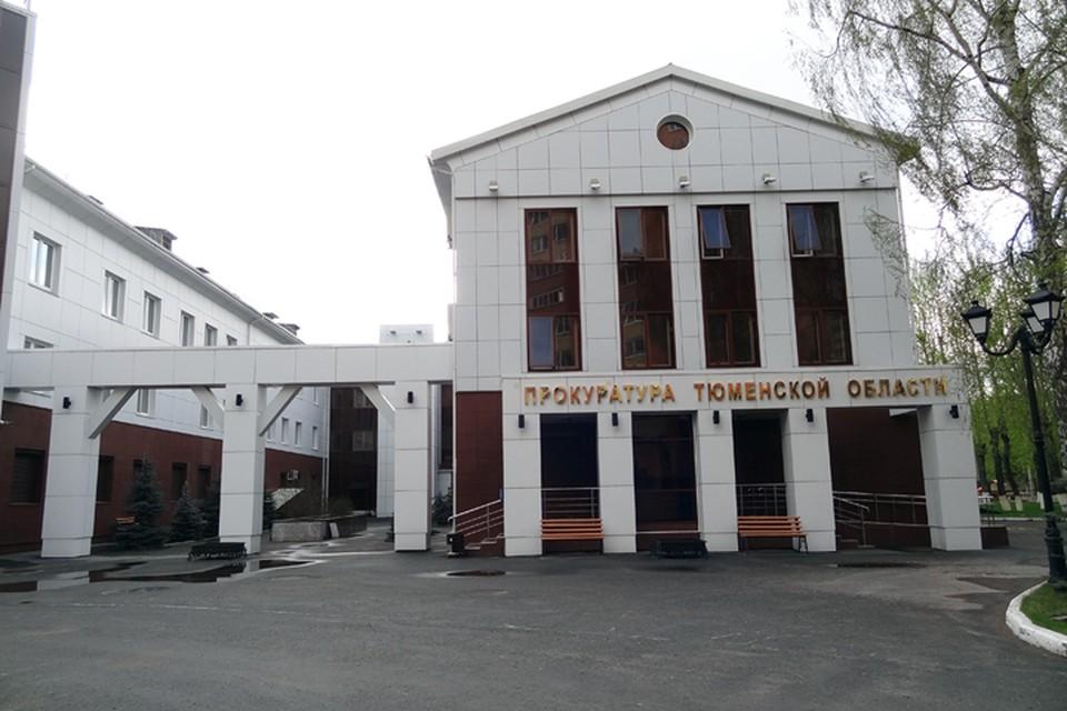 В Тюмени прокуратура заинтересовалась падением мальчика с девятого этажа.