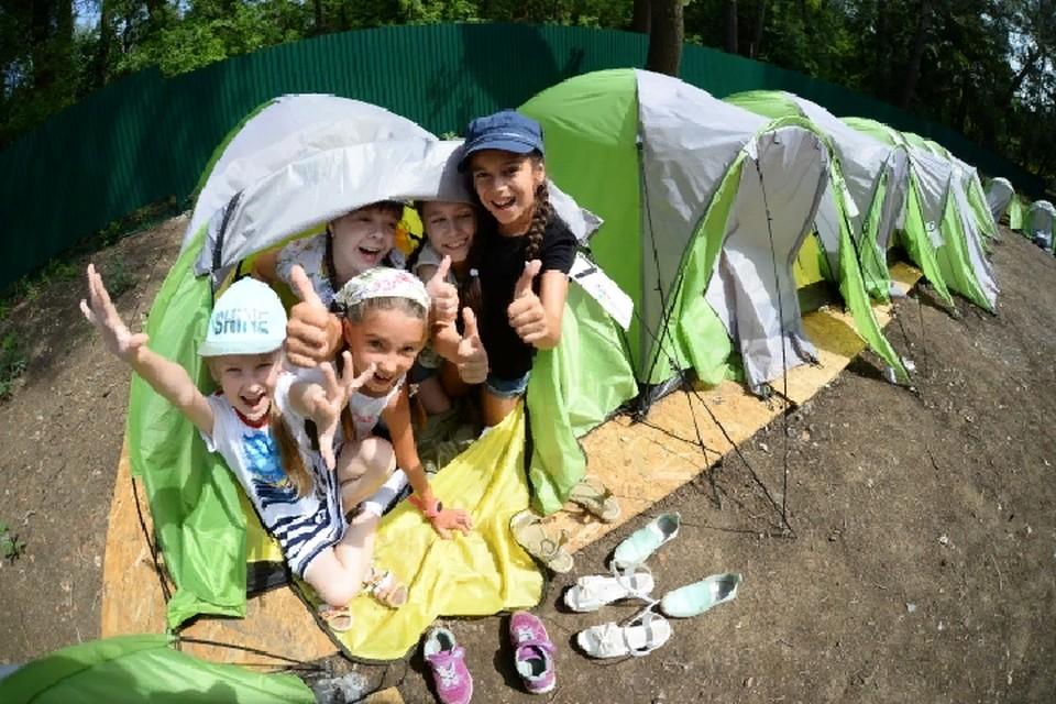 Лето - любимая пора для школьников