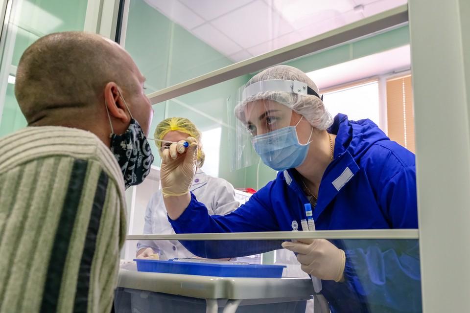 Еще 846 новых случаев заражения коронавирусом в Петербурге.
