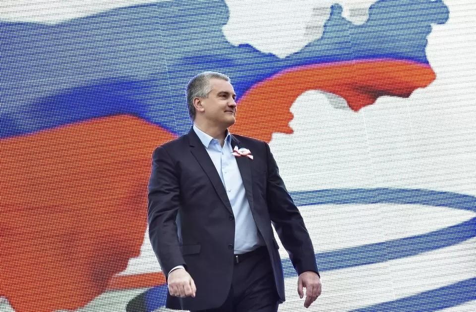Фото: Сергей Аксенов / ВК
