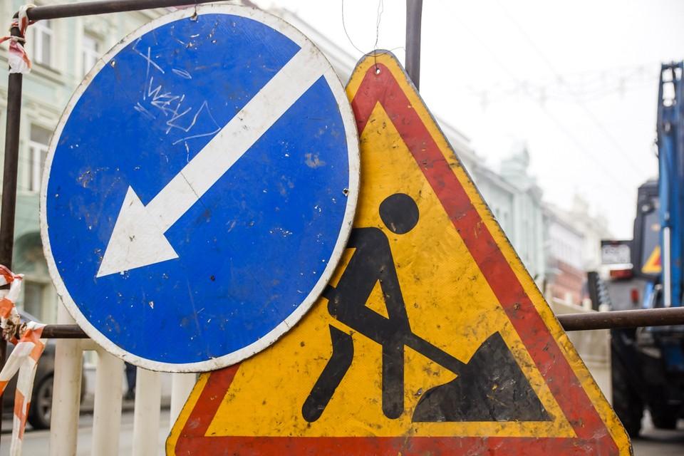 В районе же пересечения дублера Ново-Садовой с ул.Гастелло на другой стороне проезд будет закрыт