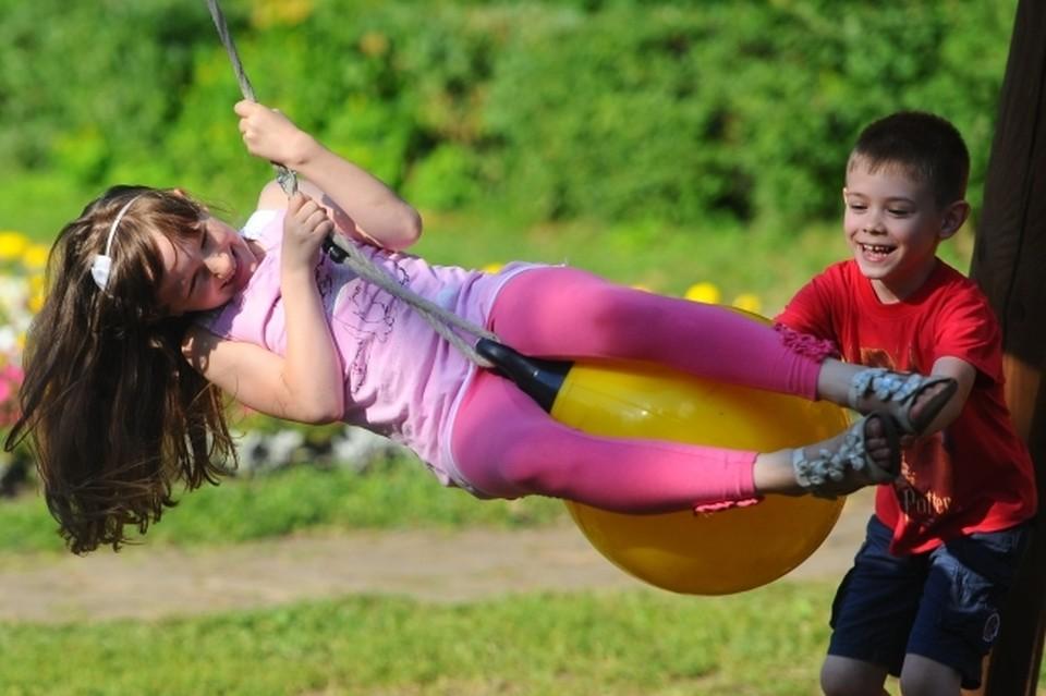 Ко Дню защиты детей в Челябинске запланировано около 80 различных мероприятий.
