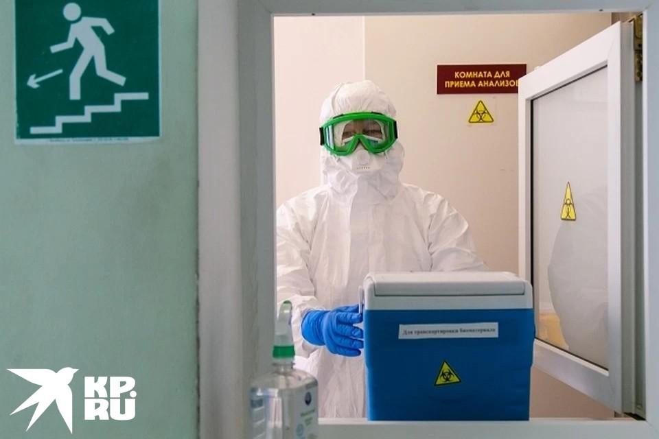Наибольшее число заболевших регистрируется в Твери.