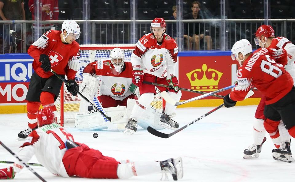 Сборная Беларуси разгромно уступила швейцарцем. Фото: hockey.by
