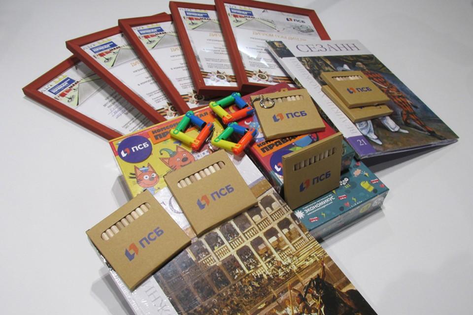 Дипломы и фирменные сувениры от организаторов
