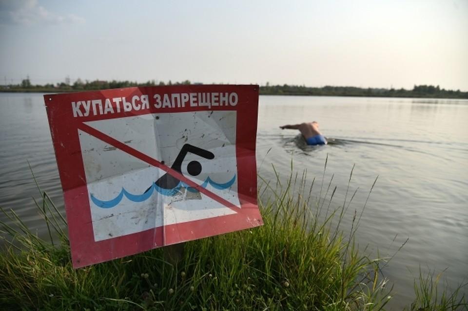 В Краснодаре обсудили безопасность на водоемах в летний период