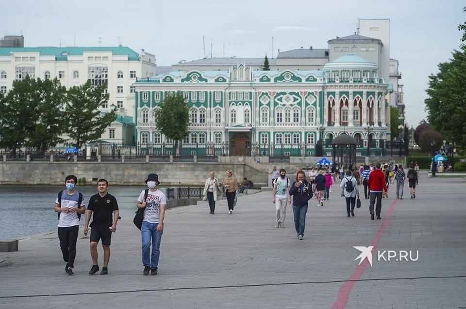 Жители Екатеринбурга любят общаться в больших компаниях