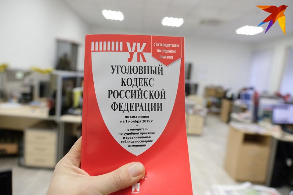 Протоиерея на время отстранили от службы, а приход возглавил глава КНЦ РАН Сергей Кривовичев.