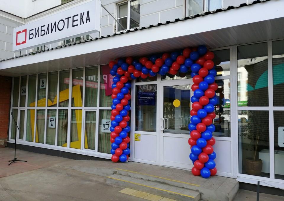 Библиотека им. Пушкина в Орле получила современный логотип. Фото: https://vk.com/pushkinka57